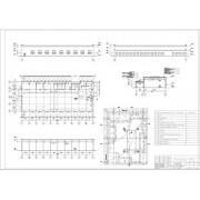 Проектирование ремонтной мастерской для автохозяйств с парком 75 тракторов