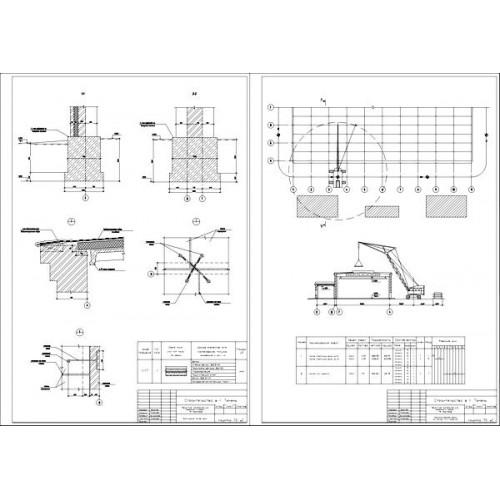 работа на тему Проектирование ремонтной мастерской для  Дипломная работа на тему Проектирование ремонтной мастерской для автохозяйств с парком 75 тракторов