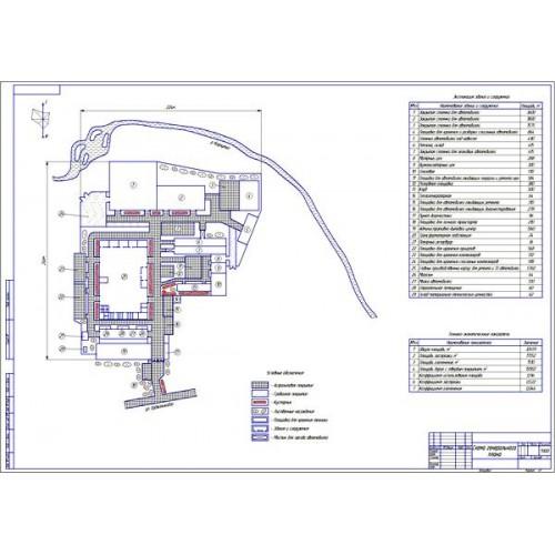 Дипломная работа на тему Проектирование участка по ремонту  Дипломная работа на тему Проектирование участка по ремонту редукторов заднего моста автомобилей