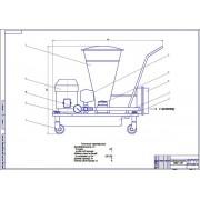 Реконструкция АТП с разработкой зоны ТО-1 с расчетом по изменению конструкции оборудования солидолонагнетателя модели НИИАТ-390