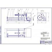 Совершенствование организации технического сервиса с разработкой устройства для наплавки валов