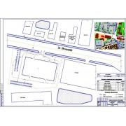 Совершенствование сервисной деятельности СТОА с разработкой агрегатного участка
