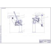 Разработка стенда по ремонту головок блока цилиндров