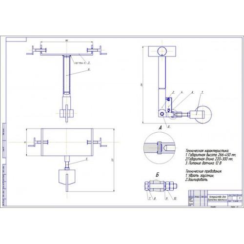 Дипломная работа на тему Разработка устройства для определения  Дипломная работа на тему Разработка устройства для определения технического состояния трансмиссии грузовых автомобилей