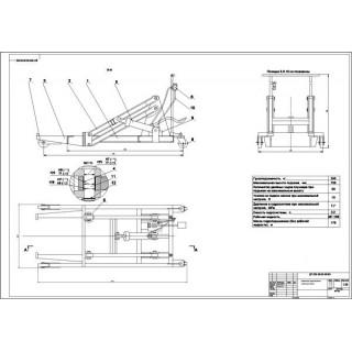 Дипломная работа на тему Проект участка  ремонта силовых агрегатов с разработкой  мобильного гидроподъемника