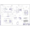 Разработка устройства для образования топливной эмульсии