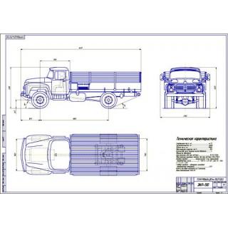 """Дипломная работа на тему """"Агрегатный участок АТП по ремонту амортизатора передней подвески автомобиля ЗиЛ-130"""""""