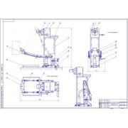 Разработка стенда для разборки и сборки двигателей