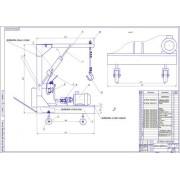 Разработка гидравлического подъемника для подъема перемещения тяжеловесных агрегатов