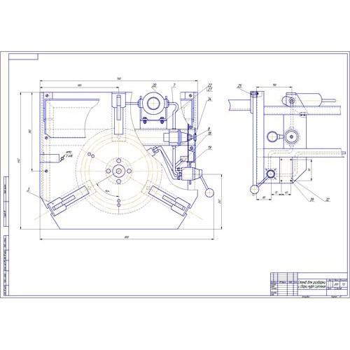 Дипломная работа на тему Разработка стенда для разборки и сборки  Дипломная работа на тему Разработка стенда для разборки и сборки муфт сцепления