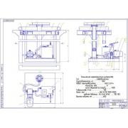 Проект организации мастерской по ТО и ТР автомобильной техники сельскохозяйственных предприятий ПМР