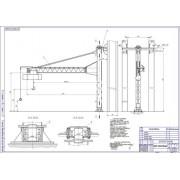 Проект организации ремонта машин с разработкой консольно-поворотного крана