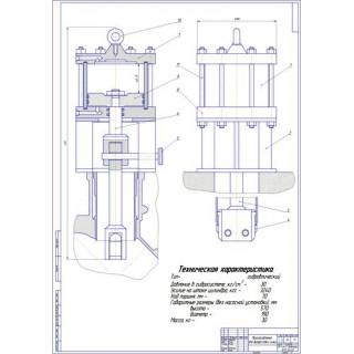 """Дипломная работа на тему """"Разработка приспособления для восстановления гильз цилиндров двигателя Д-240"""""""
