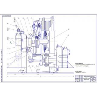 """Дипломная работа на тему """"Разработка агрегатного участка и стенда для испытания пневмогидроусилителя сцепления"""""""