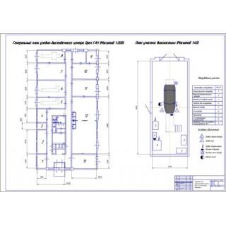 """Дипломная работа на тему """"Проектирование участка по диагностике инжекторных систем впрыска топлива на базе СТО"""""""