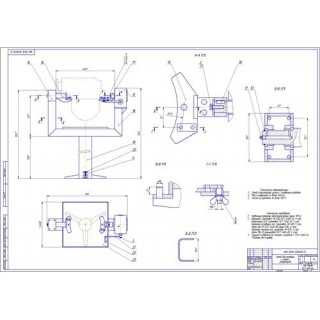 """Дипломная работа на тему """"Реконструкция производственной технической базы с разработкой устройства для выпрессовки шкворня переднего моста КамАЗ-5320"""""""