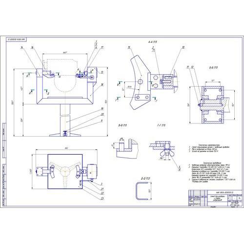 Дипломная работа на тему Реконструкция производственной  Дипломная работа на тему Реконструкция производственной технической базы с разработкой устройства для выпрессовки шкворня переднего моста КамАЗ 5320