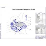 Модернизация производственно-технической базы автотранспортного цеха с разработкой шиномонтажного участка