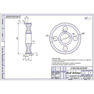 Дипломная работа на тему Организация ТО и Р подвижного состава с разработки стенда для устранения дефектов двигателя