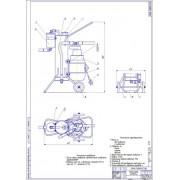 Организация технического сервиса машинно-тракторного парка с разработкой установки для промывки двигателей