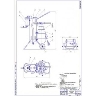 """Дипломная работа на тему """"Организация технического сервиса машинно-тракторного парка с разработкой установки для промывки двигателей"""""""