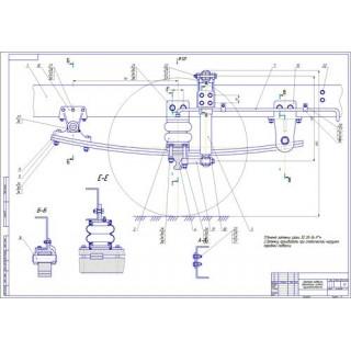 """Дипломная работа на тему """"Передняя подвеска и тормозная система автомобиля МАЗ-4370"""""""