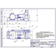 Организация ТО техники с разработкой конструкции стенда для проведении обкатки задних мостов автомобилей КамАЗ