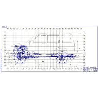 """Дипломная работа на тему """"Проект современного автомобиля с расчетом раздаточной коробки с дифференциалом повышенного трения типа Torsen T-2 и переднего тормозного механизма"""""""