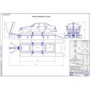 Проект СТО с разработкой стенда по восстановлению кузова