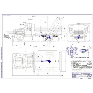 """Дипломная работа на тему """"Разработка механизма блокировки межколёсного дифференциала на ГАЗ-3307"""""""