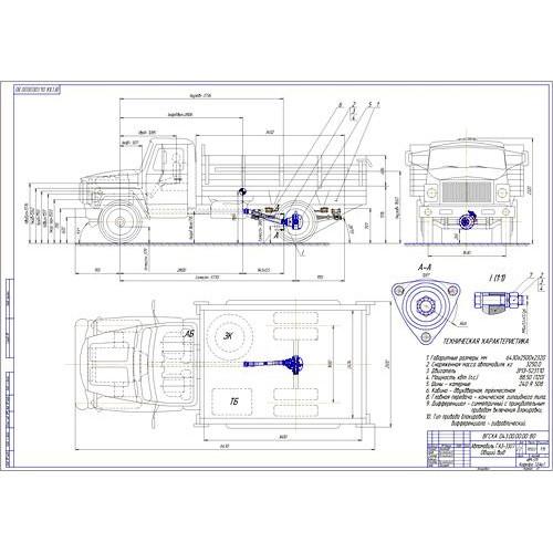 Дипломная работа на тему Разработка механизма блокировки  Дипломная работа на тему Разработка механизма блокировки межколёсного дифференциала на ГАЗ 3307