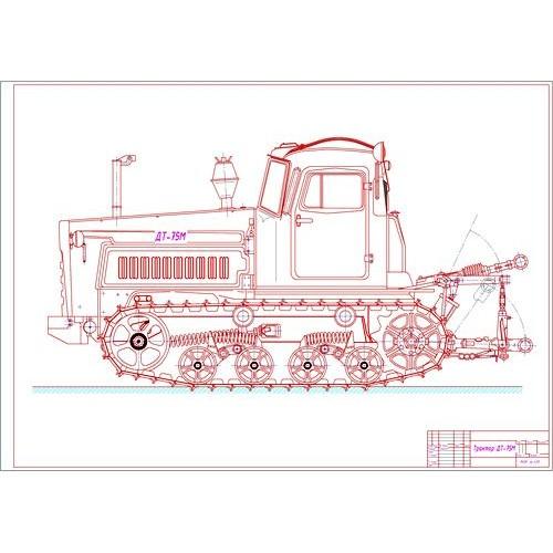 Дипломная работа на тему Разработка стенда по ремонту муфты  Дипломная работа на тему Разработка стенда по ремонту муфты сцепления трактора ДТ 75М