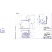 Реконструкция зоны ТО и ТР с разработкой установки для мойки