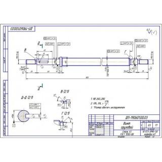 Дипломная работа на тему Реконструкция с разработкой канавного подъемника