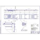 Реконструкция шиномонтажного участка с разработкой подъемника для шиномонтажа