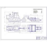 Проект повышения эффективности использования дорожных машин при строительстве автодороги с разработкой гидропривода скрепера ДЗ-149-5