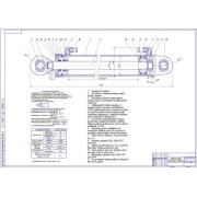 Проектирование участка по обслуживанию и ремонту гидрооборудования с разработкой ножничного подъемника