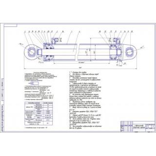 """Дипломная работа на тему """"Проектирование участка по обслуживанию и ремонту гидрооборудования с разработкой ножничного подъемника"""""""
