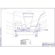 Расширение зоны ТО и ТР с разработкой конструкции оборудования солидолонагнетателя модели НИИАТ-390