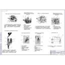 Организация и технология диагностики систем питания современных двигателей с разработкой поста для диагностирования