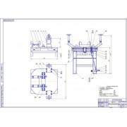 Проект ремонтной базы КФХ с разработкой стенда для сборки-разборки раздаточных коробок грузовых автомобилей