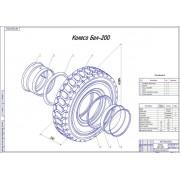 Проект шиномонтажного участка автотранспортного цеха с разработкой шиномонтажного стенда Navigator 03-58 GIGA для монтажа-демонтажа колес