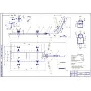 Проектирование участка кузовного ремонта СТО с разработкой стенда для правки кузовов