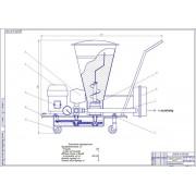 Реконструкция СТО с разработкой солидолонагнетателя