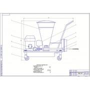 Реконструкция СТО с разработкой солидологнагнетателя передвижного типа