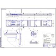 Реконструкция шиномонтажного участка с разработкой стенда для вывешивания автомобиля