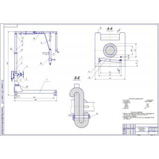 Дипломная работа на тему: Проект реконструкции ЦРМ с разработкой стенда для сборки и разборки автомобильных двигателей