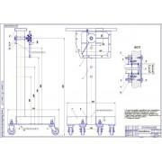 Проект реконструкции топливного участка с разработкой приспособления для разборки и ремонта регулятора числа оборотов дизельного цеха