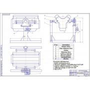 Проект реконструкции участка по разборке агрегатов с разработкой приспособления для разборки двигателя