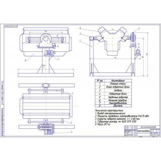 """Дипломная работа на тему: """"Проект реконструкции участка по разборке агрегатов с разработкой приспособления для разборки двигателя"""""""